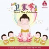 Vesak Day Celebration - Vesak Day Celebration