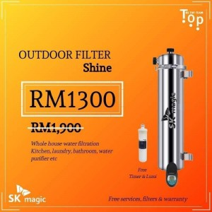 Outdoor Filter Shine